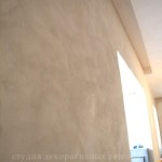 Декоративная штукатурка Травертин в отделке стен в готиной