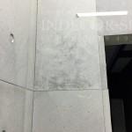 Панели под бетон после монтажа