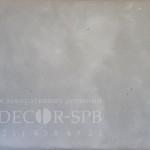 Панели под бетон Арь Бетон 1200х600