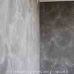 Декоративная штукатурка под цемент
