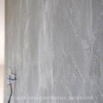 Декоративная штукатурка мокрый цемент