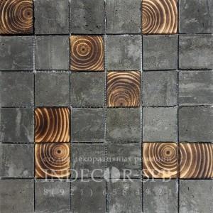 beton_bw2