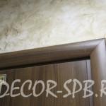 Отделка стен офиса типографии декоративной штукатукой