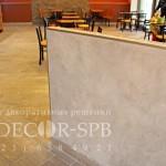 Декоративная штукатурка травертин для отделки стен в кафе