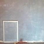 pushkin_beton_4