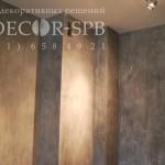 Декоративная штукатурка Бетон для лофта